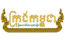 Krong Kampuchea
