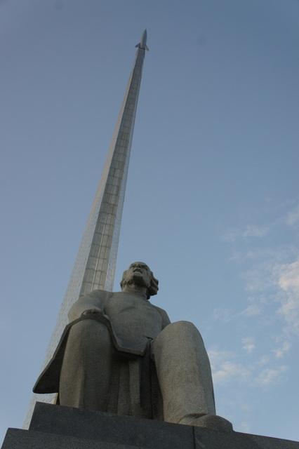 Linguaggio e scrittura al museo dei cosmonauti - Modello di scrittura vichingo ...