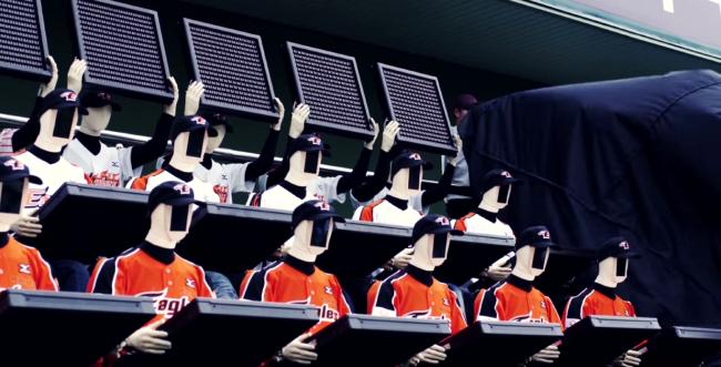 Kibice roboty na meczu The Hanwha Eagles of Daejeon