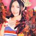 JURINA MATSUI - Clearfile/Pasta - CLF017