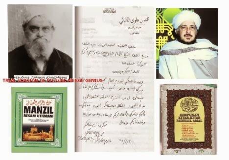 Maulana Muhammad Zakariyya