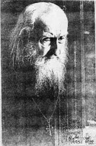 Elder Sophrony (Sakharov)