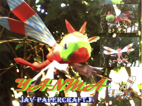 Pokemon Yanma Papercraft