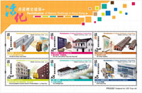 """Revitalisation of Historic Buildings in Hong Kong"" Special Stamps - http://www.hongkongpoststamps.hk"