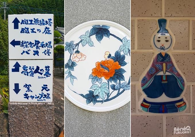 Décorations et panneaux en céramique à Okawachiyama, Saga, Kyushu