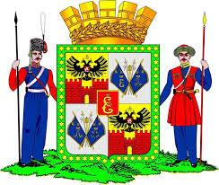 Департамент образования администрации МО г. Краснодар