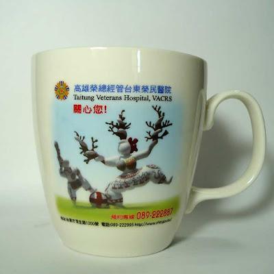 會議贈品馬克杯mug