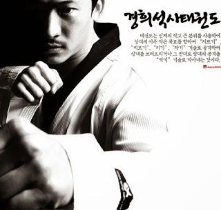 Jual DVD Taekwondo Lengkap