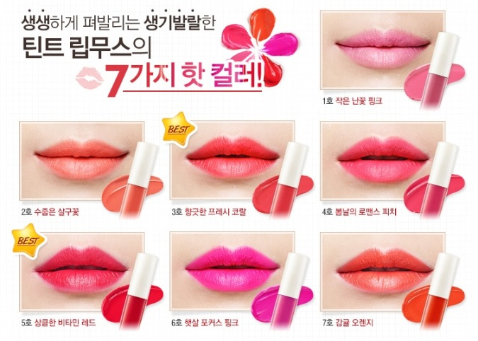 Innisfree Creamy Tint Lip Mousse shades