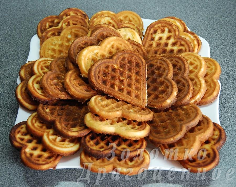 Рецепты печенья сердечки для электровафельницы
