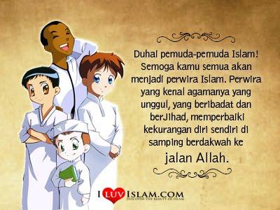pemuda pemudi islam