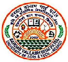 SVBP University Meerut Recruitment for Faculty Post Feb-2014