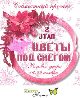 http://internitka.blogspot.ru/2015/11/2.html