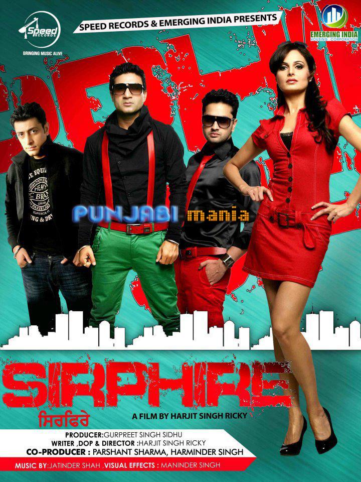 new hd punjabi movies 2017 free download