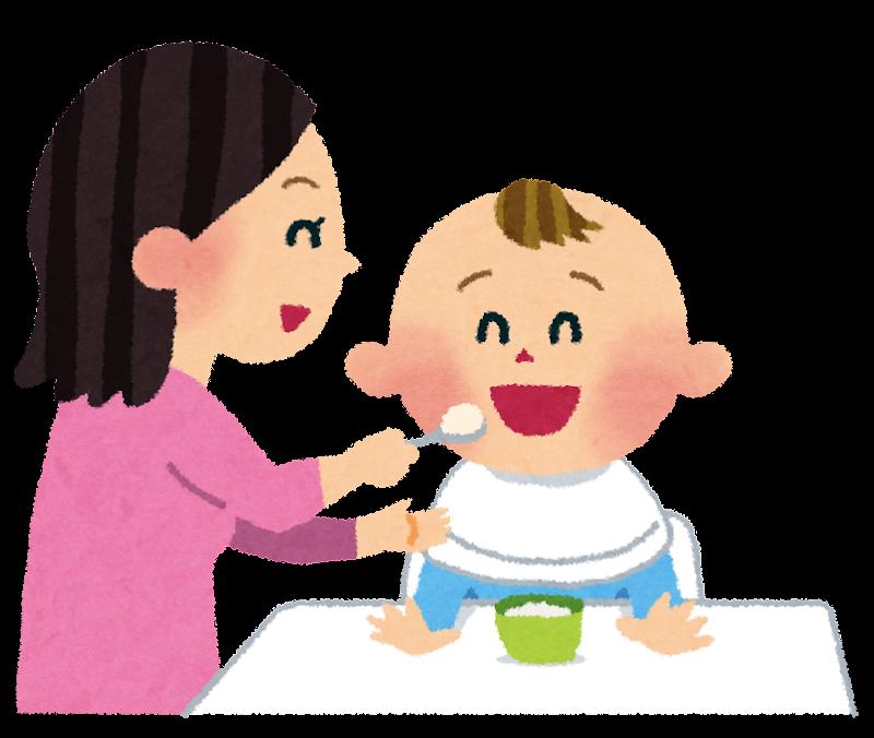赤ちゃんに離乳食を食べさせて ... : 子ども ひらがな : ひらがな