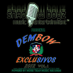 EXCLUSIVE CD