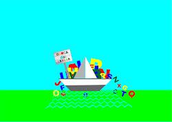 Doe livros pras nossas crianças ribeirinhas da Amazônia!Clique aí na Barca das Letras para ajudar!