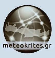 ΤΟ ΠΡΩΤΟ ΜΕΤΕΩΡΟΛΟΓΙΚΟ WEBSITE ΣΤΗΝ ΚΡΗΤΗ