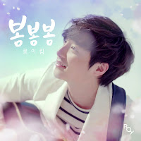 Roy Kim. Follow Me