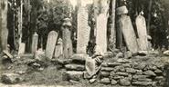 Οι οθωμανικές επιτύμβιες στήλες και οι επιγραφές τους μέσα από το υλικό του Μουσείου Μπενάκη