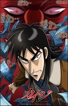 Imagem ilustrativa de Kaiji