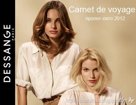 Две прически за средно дълга коса с естествено разрошени кичури от DESSANGE пролет-лято 2012