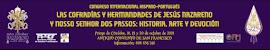 Congreso Internacional Hispano-Portugués.
