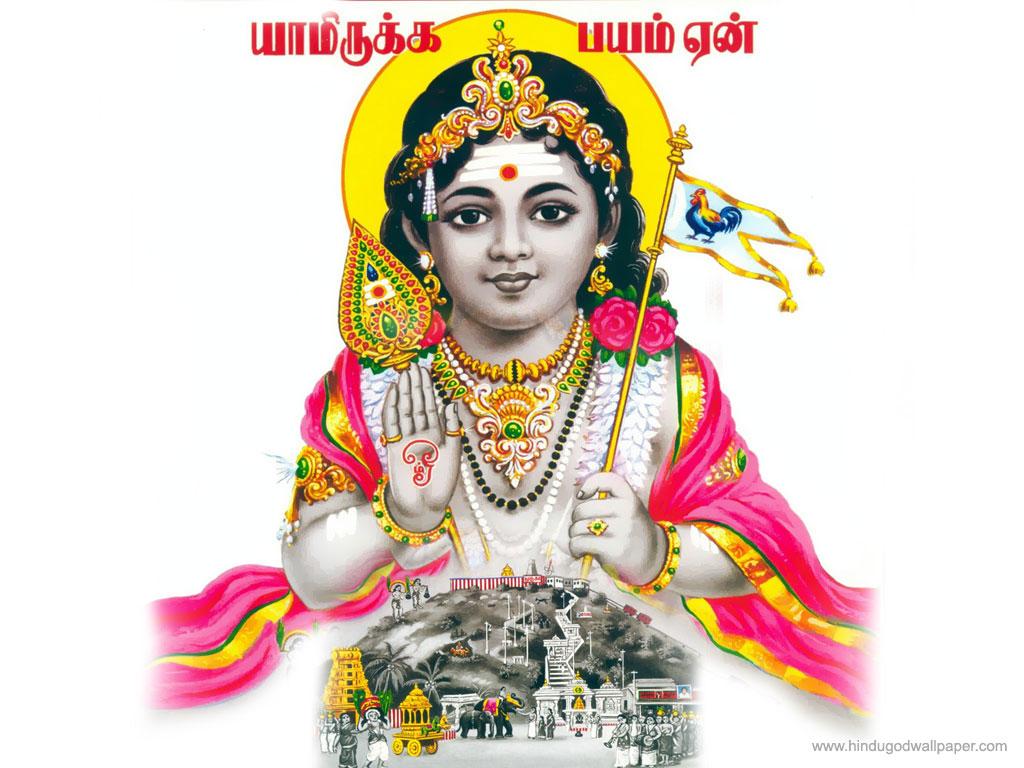 Lord muruga 01 hindugods lord muruga 01 thecheapjerseys Gallery