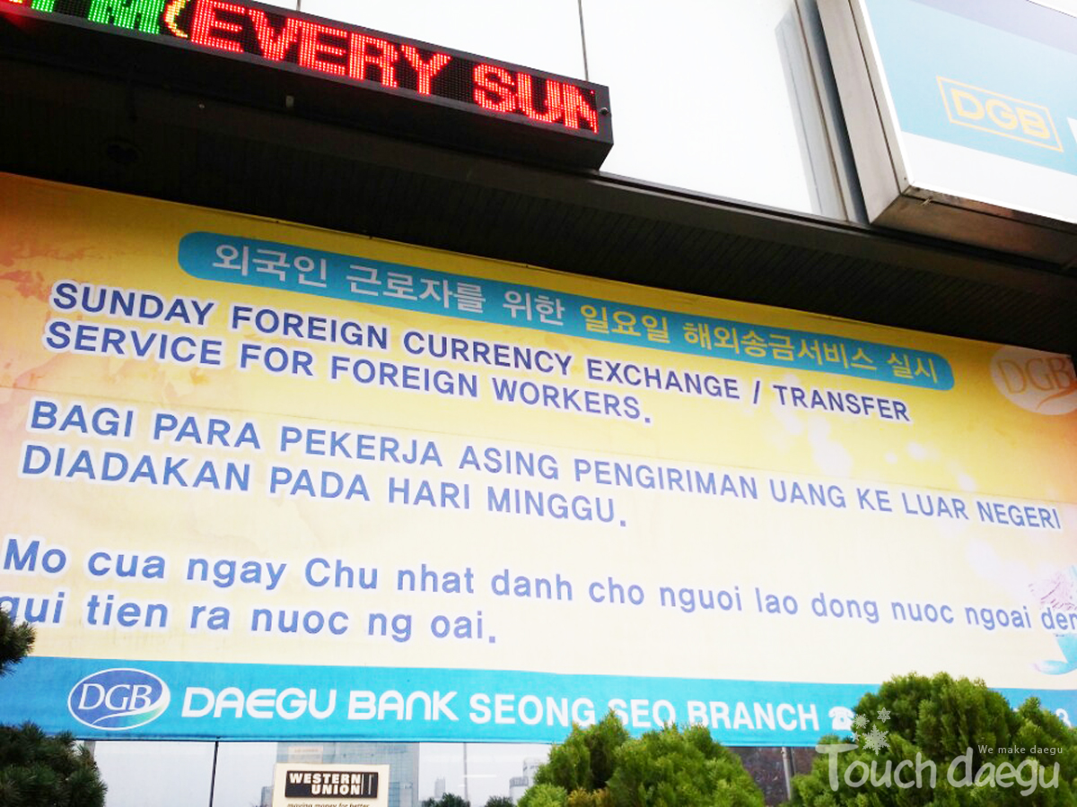 The information about Sunday foreign currency exchange/transfer service
