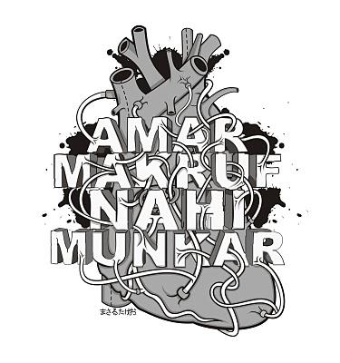 Amar Ma Ruf Nahi Munkar Dalam Perspektif Al Qur An Hadits Catatan Sang Pengembara