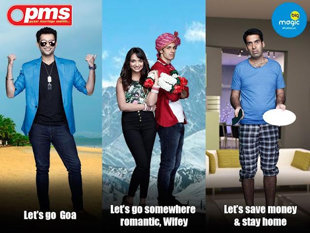 Pyar Marriage Shhh..(PMS) Big Magic Upcoming Show Wiki Story  StarCast  Promo  Timing  Song  Pics