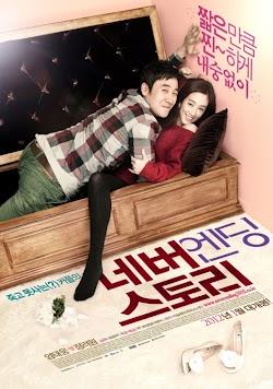 Câu Chuyện Bất Tận - Never Ending Story (2012) Poster