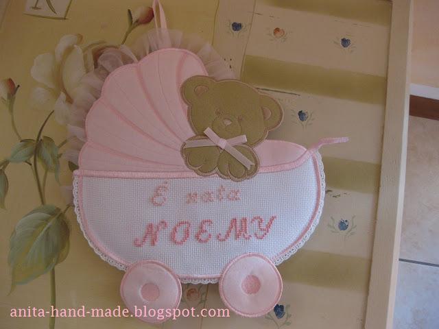 Anita hand made: Ricami a punto croce per bebè