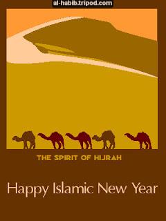 Tahun Baru Islam 1434 Hijriah