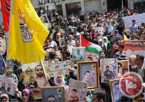 Protestos em apoio e pala libertação dos Prisioneiros palestinos