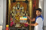 Ram Charan Krishna Vamsi Movie opening-thumbnail-4