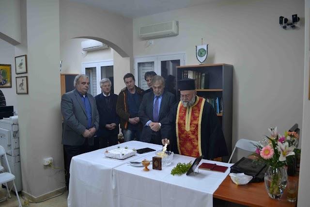 """""""Εγκαίνια των νέων ιδιόκτητων γραφείων της Γ΄ Κυνηγετικής Ομοσπονδίας Πελοποννήσου"""""""