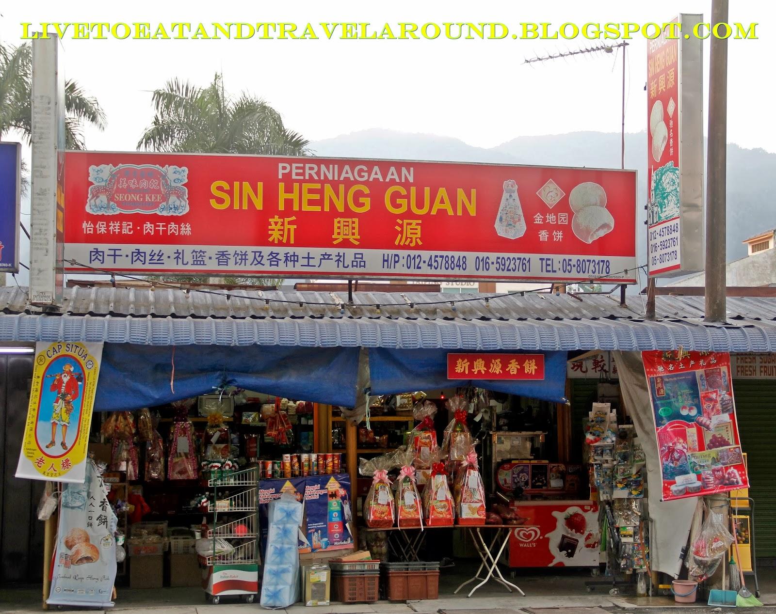 Guan Heng Trading (shanghai) Co., Ltd: Private Company ...