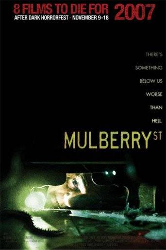 Mulberry Street (2006) ταινιες online seires oipeirates greek subs
