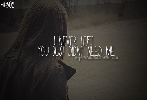 i need you you don t need me