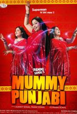 Mummy Punjabi 2011 Hindi Movie Cast And Crew
