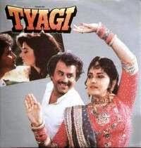 Tyagi (1992)