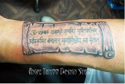Gayatri Mantra Tattoo Design