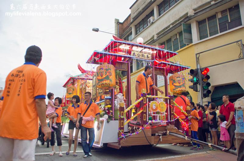 第六届马来西亚大伯公节