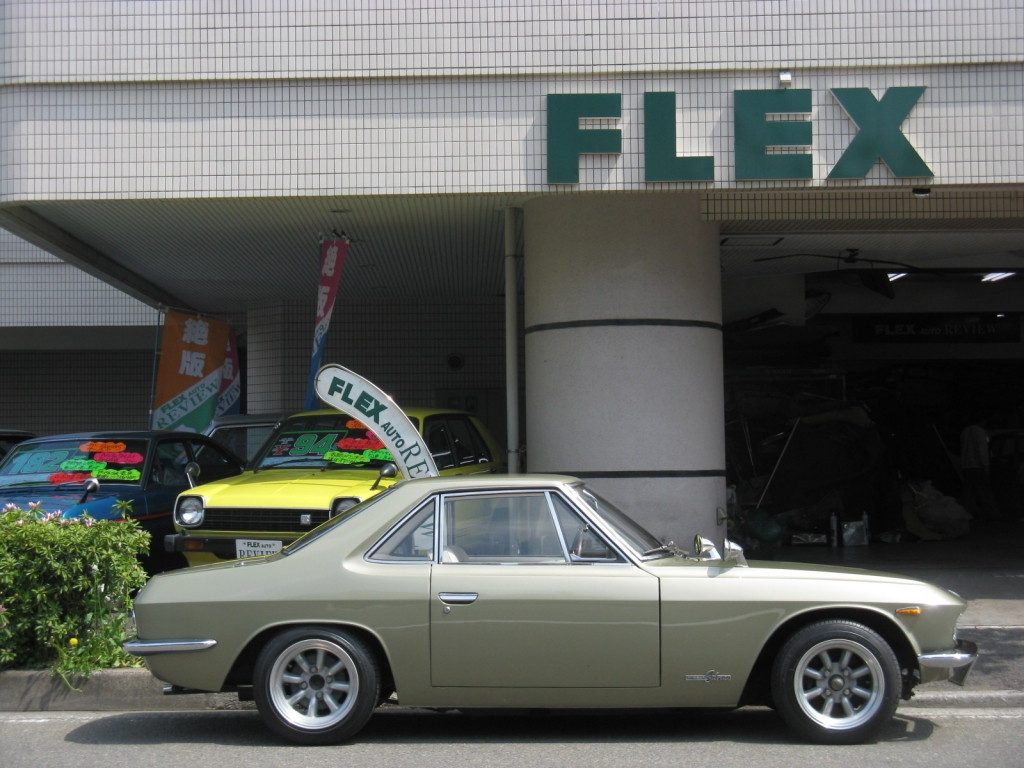 Nissan Silvia, CSP311, klasyki motoryzacji, pasja, auta z duszą, ciekawe samochody, bilder