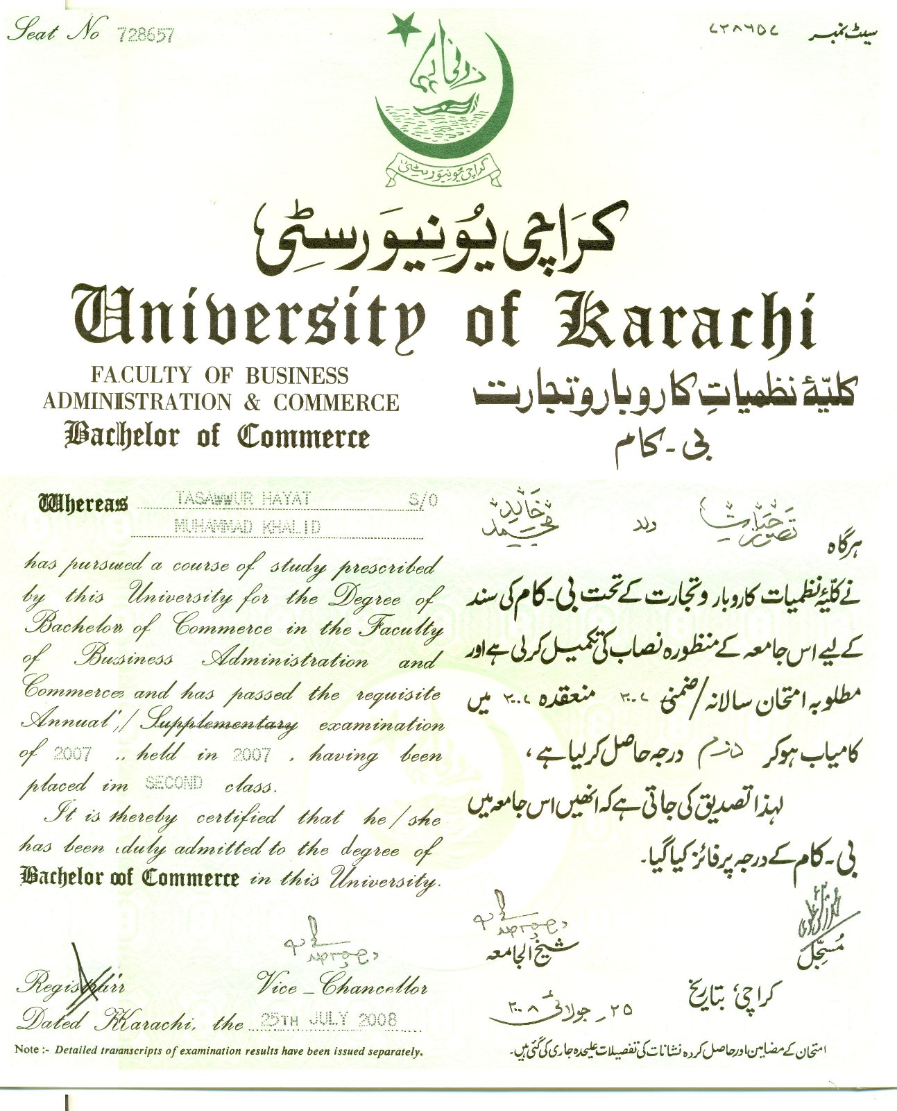 For the exams of graduation issued by the university of karachi