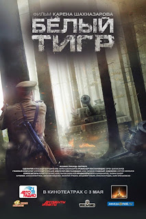 Watch White Tiger (Belyy tigr) (2012) movie free online