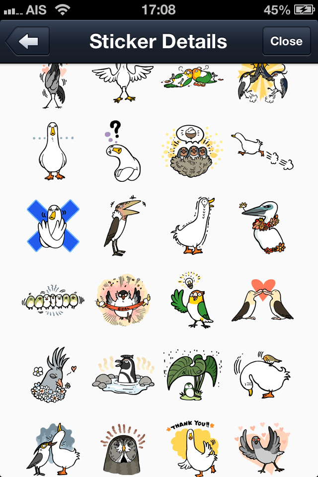 Ducky and friend line stickers
