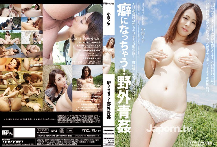 [BT-132] Noa koizumi – Addicted to Get Fucked on the Outside