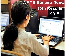 TS SSC Result 2015 with Photo, Telangana SSC Result 2015 Hall Ticket Number wise, TS/TG SSC Results 2015 with Subject wise Marks 10th Class, Telangana Class 10 Results Marks Memo, TS SSC Result School wise, BSE Telangana Result 2015